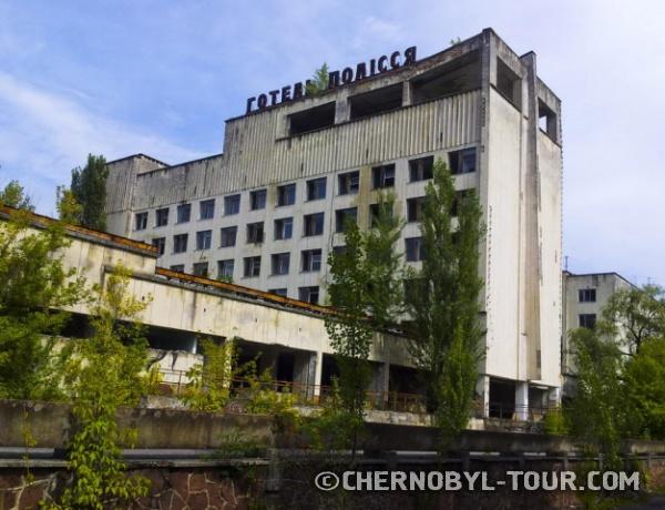 """Отель """"Полесье"""" в Припяти"""